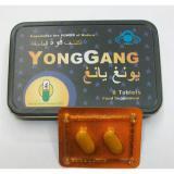 Yongの一団の性の丸薬男性の機能拡張の製品の自然な草の製品
