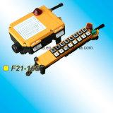頑丈な電気リモート・コントロール移動車、リモート・コントロールF21-16s