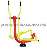 Entraîneur elliptique de forme physique de série extérieure du matériel WPC