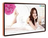 Populäres Televison 58 Inch Uhd LED Fernsehapparat von China
