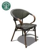 안뜰 Textilene 뒤 브라운 완료를 가진 상업적인 가구 고정되는 Starbucks 작은 술집 바 알루미늄 의자