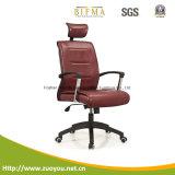 유행 가죽 매니저 의자 (A648)