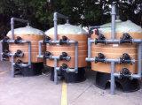 물 처리 다중 벨브 통제 시스템