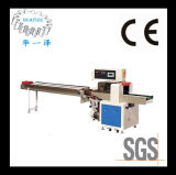 Almohada máquina de embalaje (HZ260)