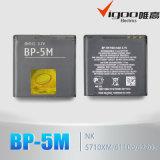 Batterie mobile Bp-5m pour Nokia 850mAh