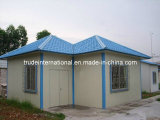 Стальной Prefab/полуфабрикат здания используемые как приватные дома вмещаемости
