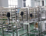 水処理機械/産業水処理システム