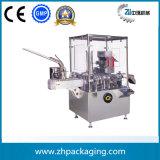 機械(Jdz-120III)を包む自動薬