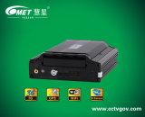 H. 264ネットワーク監視車DVRを追跡する4G GPS