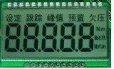 Écran LCD r3fléchissant de compteurs d'électricité d'indicateur de Tn