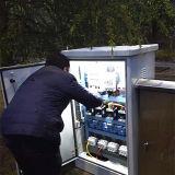 情報処理機能をもった照明制御システム