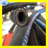 Boyau hydraulique tressé SAE 100 R6 de la qualité une de fibre de la meilleure qualité d'acier à haute limite élastique