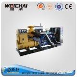 Dieseldreiphasiggenerator des Wechselstrom-geöffneter Regal-75kw von der Fabrik