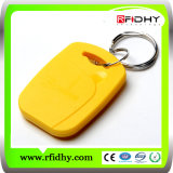 アクセス制御のための13.56MHz RFIDの主札