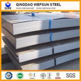 競争の建物の鋼板