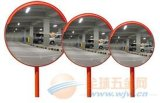 Las cajas de cartón de embalaje Seguridad en las carreteras carretera espejo convexo Espejo de tráfico Espejo de pared