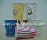 高品質8oz Coffee Paper Cup (YHC-044)