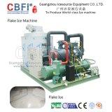 Cbfiセリウムが付いている商業Iceeの薄片メーカー機械は承認した