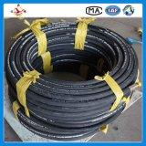 """Mangueira hidráulica trançada do fio de China Hebei R2 3/8 """" 10mm milímetro"""
