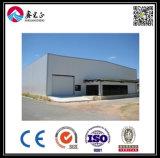 工場供給の速い造りサンドイッチパネルの鉄骨構造の建物(ZY104)