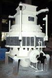 Pyb1750を押しつぶす石のための砕石機機械円錐形の粉砕機