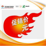 Scheda del segno di immagini della scheda di avviso del PVC di sicurezza dei regali del punto di promozione
