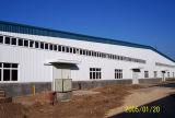 大きいスパンの現代品質のプレハブの鋼鉄研修会