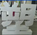 Белый лист пены PVC