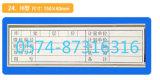 Taper à H 15*4cm la carte matérielle magnétique d'entrepôt de carte mémoire de carte avec des numéros