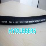 Гидровлический резиновый шланг SAE R7, R8