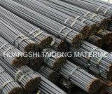 1.3348 sterben Geschwindigkeit-Werkzeugstahl (BS-en-ISO 4957), Form-Hilfsmittel-legierten Stahl