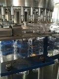 ガラスビンの食用油の充填機(YFG12-5)