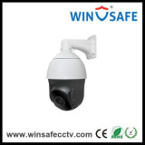 Kamera mini im Freien IP-HD IR mittlere Geschwindigkeits-Abdeckung-Kamera CCTV-wasserdichte IP-PTZ