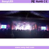 P4使用料LED HDのフルカラーのビデオLEDスクリーン