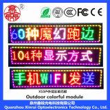 De pouco peso energy-saving elevados da cor do módulo do indicador de diodo emissor de luz do brilho X10 completamente Waterproof
