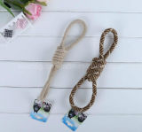 Pet Supply Toy Dog Rope Toy (KT0009)