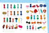 Hundespielzeug-Vinylfußballdumbbell-Haustier-Produkte