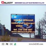 Avant/arrière mettre à jour l'écran de visualisation visuel polychrome extérieur de mur du service P4/P5/P6/P8/P10/P16 DEL pour annoncer le signe