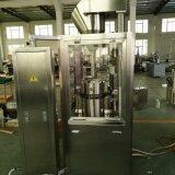 약제 충전물 기계장치 분말 펠릿 단단한 캡슐 충전물 기계