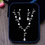 Комплект серьги одного ожерелья кроны венчания