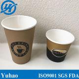 Copos de papel de boa qualidade para a bebida fria (YHP-111)