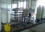 역삼투 물 장비