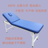 Tabella stazionaria smontata Sm-008 di massaggio del ferro