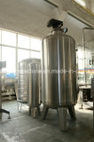 水処理システムおよび水フィルター機械