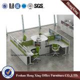 직원 (HX-6D052)를 위한 경쟁가격 사무실 분할