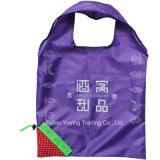 Хозяйственные сумки Tote мягкого полиэфира 210d складные для повелительниц (YY210SB007)