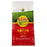 Sac tissé à sac stratifié par pp de nourriture de /Animal d'alimentation d'animal familier de la Chine/aliments pour chiens