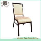 Алюминиевый стул для столовой трактира гостиницы (JY-L39)