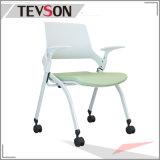 会合またはトレーニング(DHS-P113)のための現代プラスチックバックオフィスのスタッフアームタスクの椅子