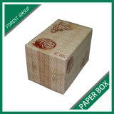 زيّنت [ديسبلي بوإكس] [كرّوغتد] صندوق